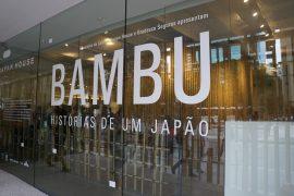 Fachada da exposição Bambu, histórias de um Japão, na Japan House, em São Paulo